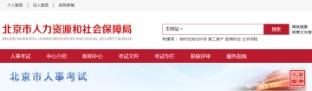 重磅! 北京二建成绩有效期首次隔年顺延至2021年!这会不会是二建挂靠的新机遇?