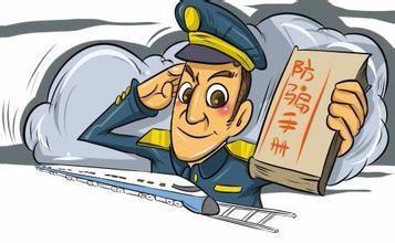 一级注册消防工程师挂靠前景到底如何?