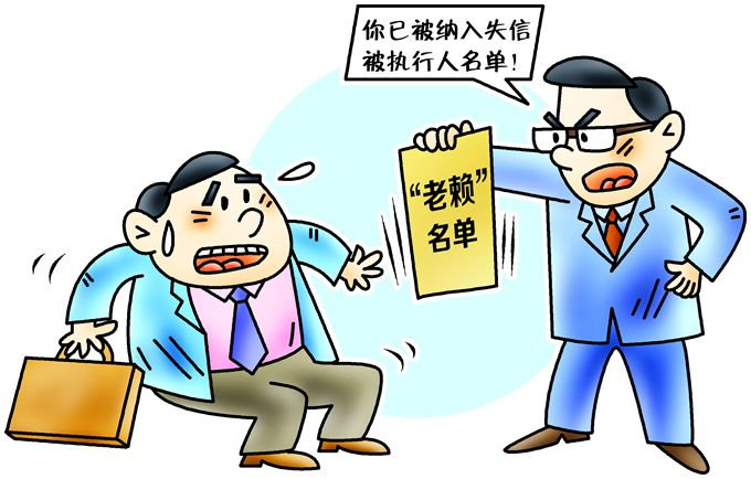 证书挂靠遇到不守信用企业如果应对.jpg